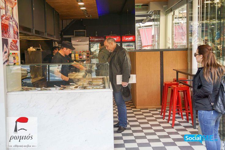 #ΡωμιοςΕλληνικηΚουζινα #RomiosGreekCuisine #Thessaloniki #Φαγητο