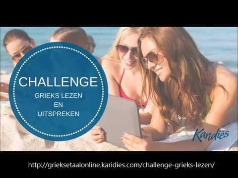 Meer info en inschrijving http://grieksetaalonline.karidies.com/challenge-grieks-lezen/