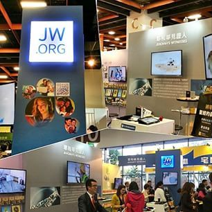 Jehovah's Happy People @jw_witnesses Instagram photos | Websta (Webstagram)