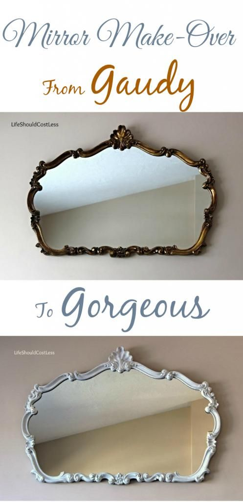 Mirror Make-Over, From Gaudy to Gorgeous. If you've got an old gold mirror that you want to fall in love with again, this post is for you!