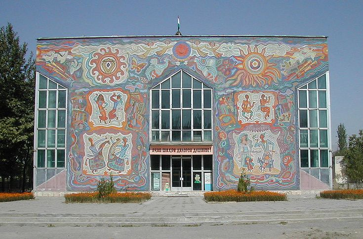 Dushanbe Theater.