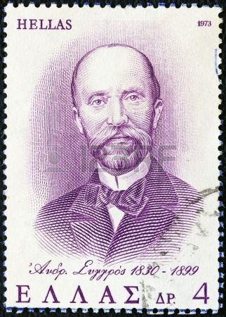 "Andreas Syngros, from the ""National Benefactors'', stamp printed in Greece…"