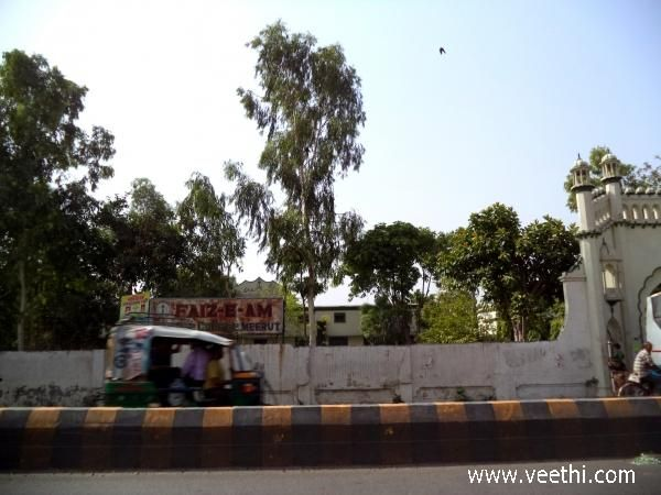 Faiz-E Am Inter College, Jali Kothi, Meerut