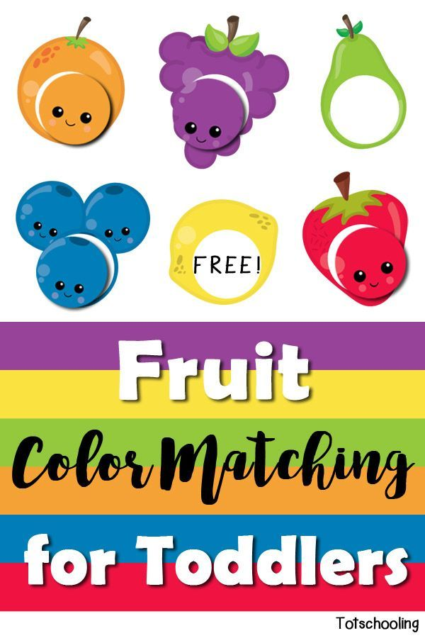 FREE color matching printable activity for toddlers to learn colors, fruit, build vocabulary and language skills!