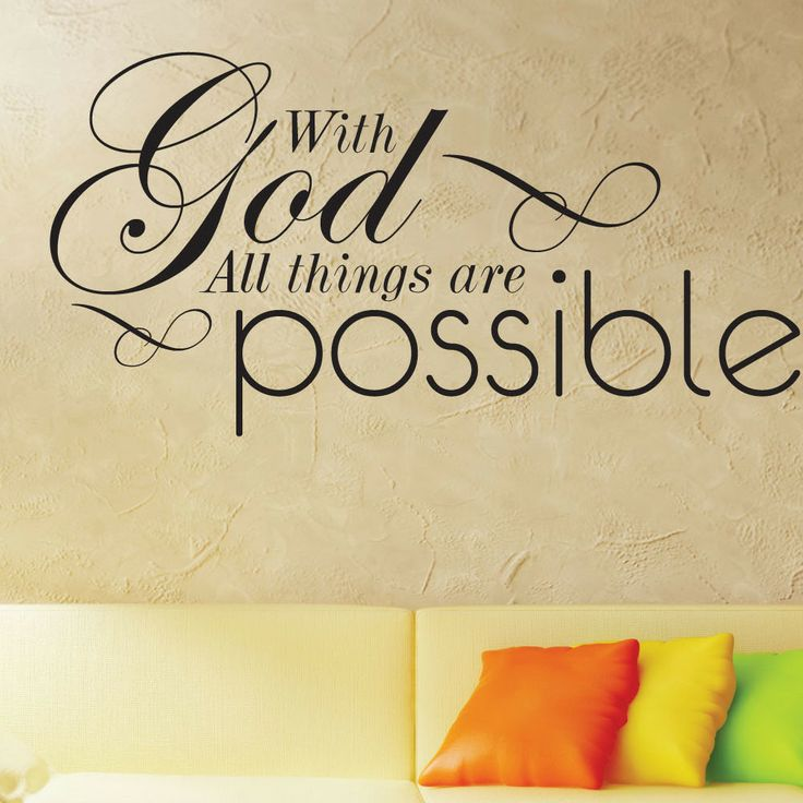 36 best Our Christian Wall Decals images on Pinterest | Christian ...