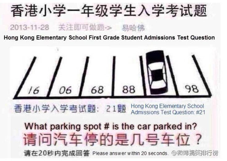 Acertijo que los niños chinos resuelven con 6 años. ¿Te atreves?