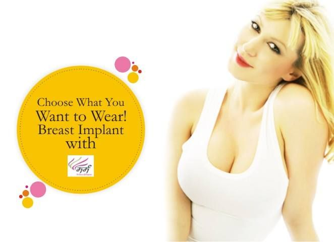 Choose What You Want To Wear.........with Self Confidence Marmm Offering Best Breast Augmentation Treatment.. ‪