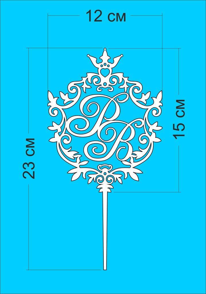 Топпер герб