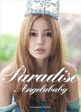 アンジェラベイビー(Angelababy)中国・香港モデル[画像] - NAVER まとめ