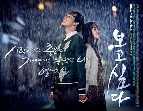 I Miss You - Korean Drama - Kat Baby says watch this. Super sad, though. Not sure I'm up for it.