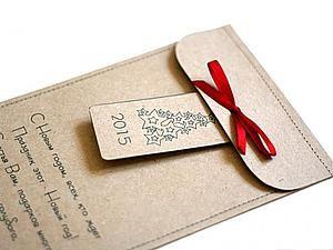В сегодняшнем мастер-классе я хочу представить вашему вниманию одну из недавних придумок, которая показалась мне самой удачной и симпатичной. Мне нужно было сделать подарочную новогоднюю упаковку для своих холдеров и я решила сделать лаконичный и простой крафт-пакет, однако, небольшую 'фишечку' ему добавляет наличие печати-поздравления на лицевой стороне.