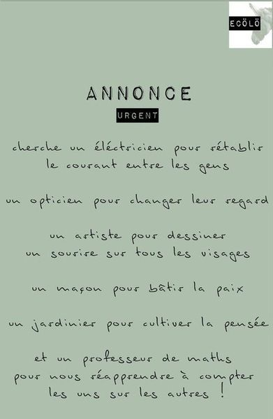 Some imagination. #Citation #Humour #HistoireDrole #rire #Amour #ImageDrole #myfashionlove ♥myfashionlove.com♥