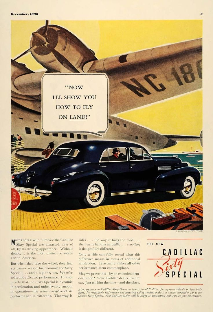 1938 ad general motors cadillac sixty car airplane ship for Ebay motors shipping company