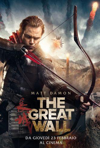 The Great Wall [HD] (2017)