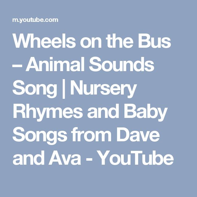 Wheels on the Bus – Animal Sounds Song | Nursery Rhymes and Baby Songs from Dave and Ava - YouTube