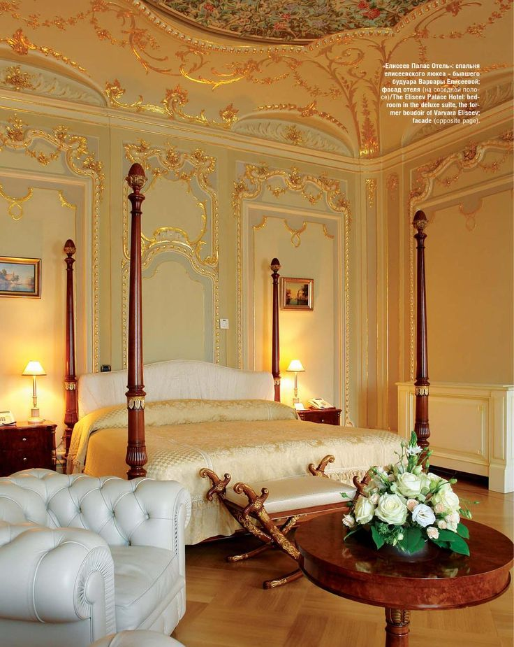 Luxury Hotel Bedrooms: Moscow Domodedovo International Airport