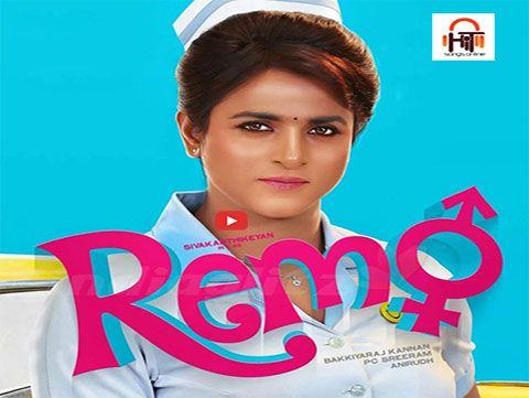 Remo tamil movie  | Upcoming Tamil movie, cast: Sivakarthikeyan, Keerthi suresh, Sathish, K S Ravikumar, Saranya ponvanna, yogi babu, Rejendran, Remo release date 7th October 2016 |