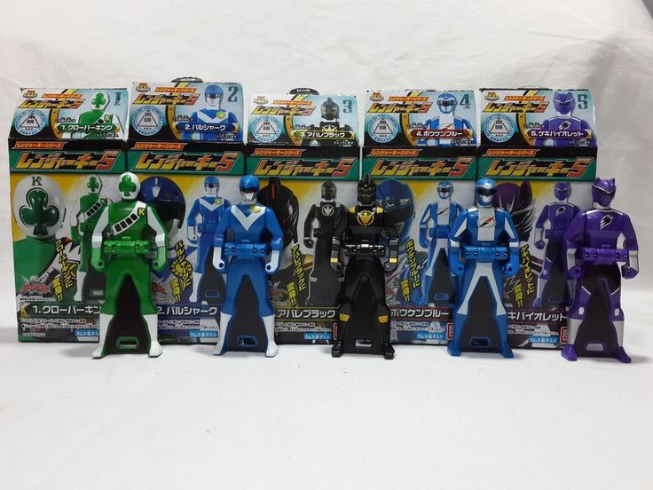 Japan BANDAI Sentai GOKAIGER Ranger Key Candy Toy Series 5 set in Toys & Hobbies, Action Figures, TV, Movie & Video Games | eBay