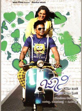 Johny Mera Naam Preethi Mera Kaam Kannada Movie Online - Duniya Vijay, Ramya, Rangayana Raghu, Sadhu Kokila, Dattanna, Achyuth Kumar and Sharan. Directed by Preetam Gubbi. Music by V. Harikrishna. 2011 ENGLISH SUBTITLE