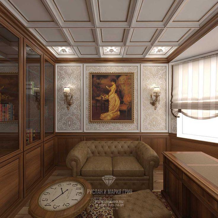 Дизайн кабинета в классическом стиле. Фото 2016 http://www.line-mg.ru/dizayn-doma-rezidenciya-rublevo