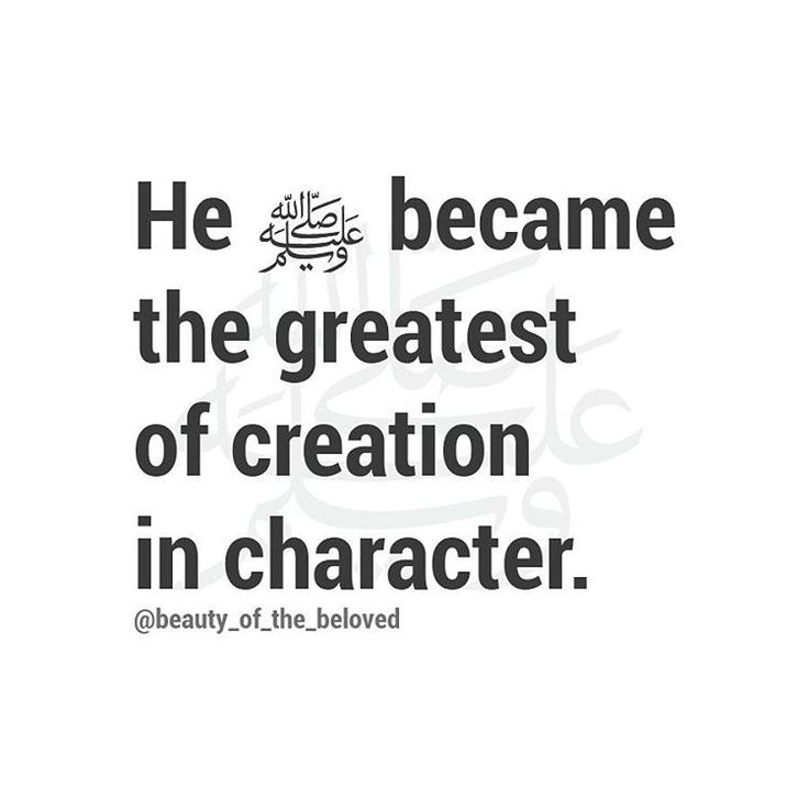 O Allah bless him and his family in every hair on their bodies, on their faces, and their heads since the time You created this world until the Day of Resurrection every day a thousand times. #whoismuhammad #muhammad #prophet #allah #islam #beauty #beloved #botb #beauty_of_the_beloved