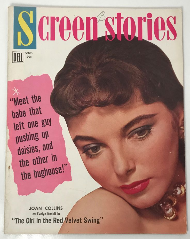 Screen Stories Magazine October 1955 - Cover Joan Collins - Vintage Movie Magazine - Inside James Dean in Rebel Without a Cause by BagBagSydVintage on Etsy
