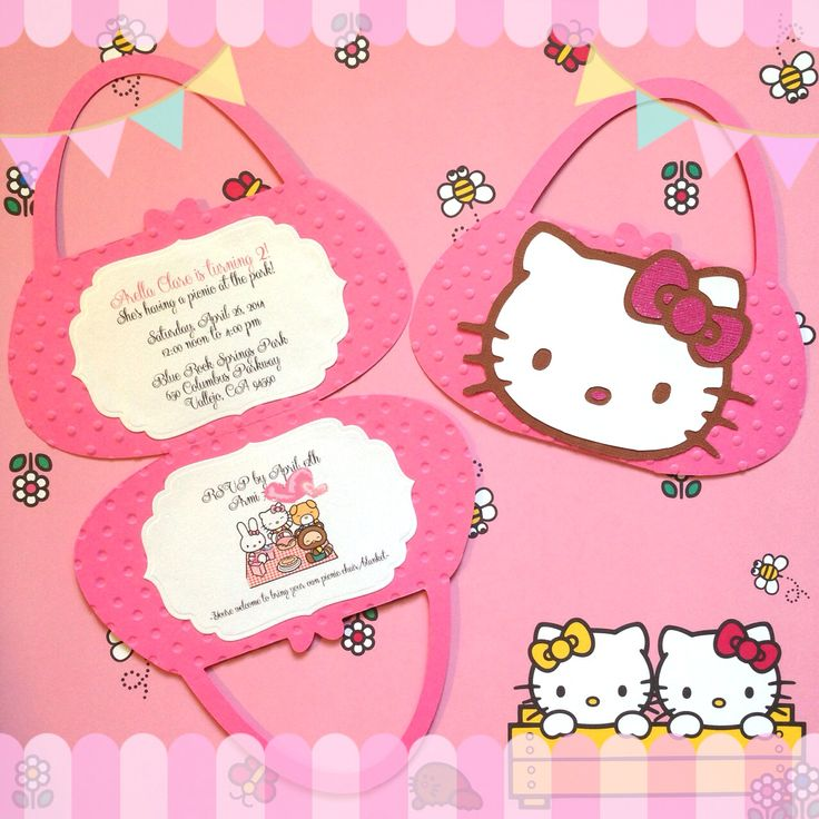 Hello Kitty purse invitation