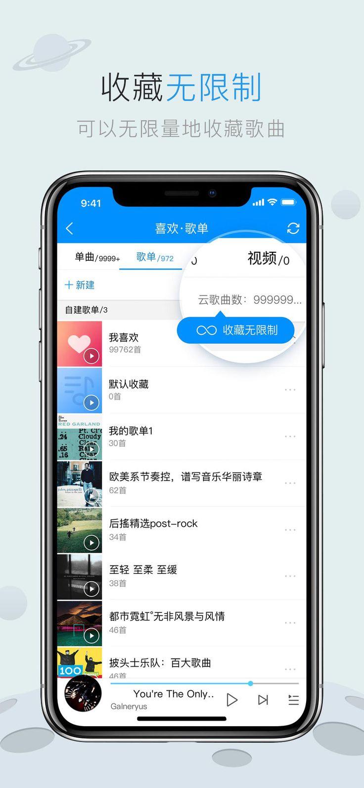 JoyRun iosDrinkappapps Drink app, Food delivery, Food