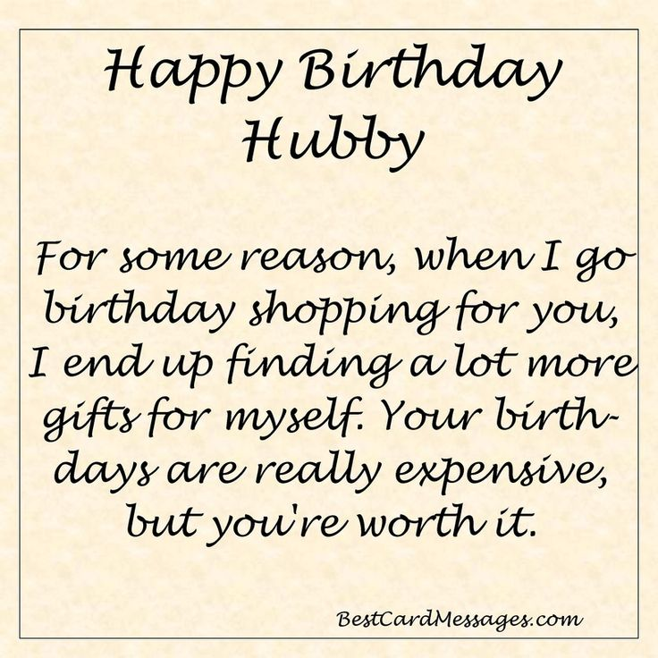 Funny Birthday Message For Your Husband. #birthday #wishes