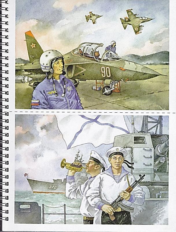 Для открытки, картинки летчика для детей в детском саду