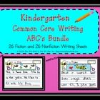 Use these writing sheets to help your students write about each letter of the alphabet. There is a key picture and word to help students get starte...