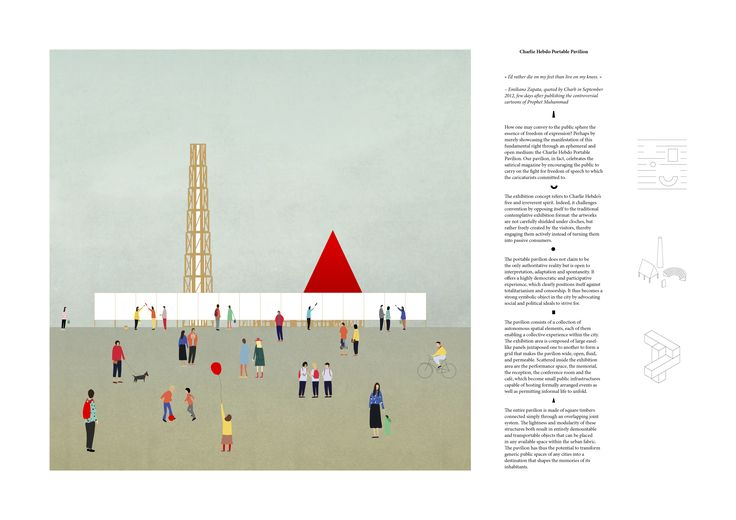 Charlie Hebdo Portable Pavilion Competition winners #architecture