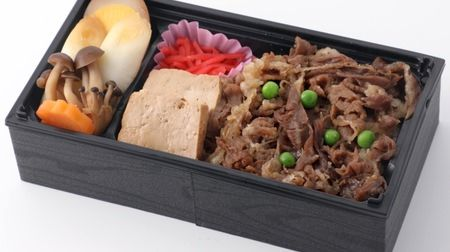 GWに東京駅で買えるおすすめ駅弁10選究極の焼肉弁当やとろけるサーモン丼神戸牛のパイなど