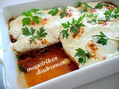 Μελιτζάνες με σάλτσα γιουρτιού(3 μονάδες) – Diaitamonadwn.gr