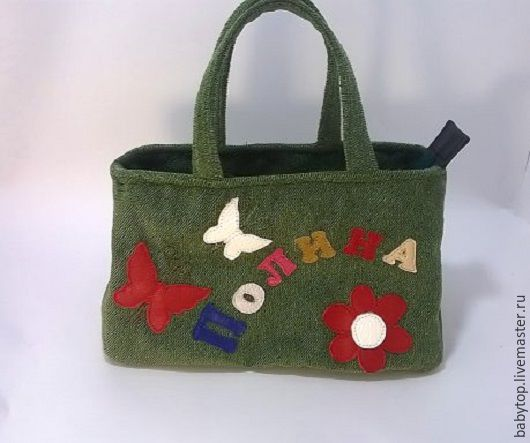 """Купить Детская именная сумочка""""Полина"""" для девочки - детская одежда, подарок, подарки для новорожденных, ткань"""