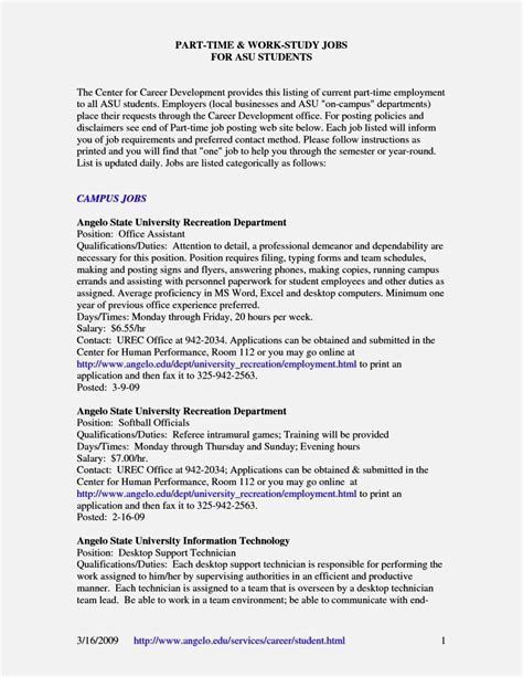 16 Year Old Resume.How To Write A Resume 16 Year Old Get The Job