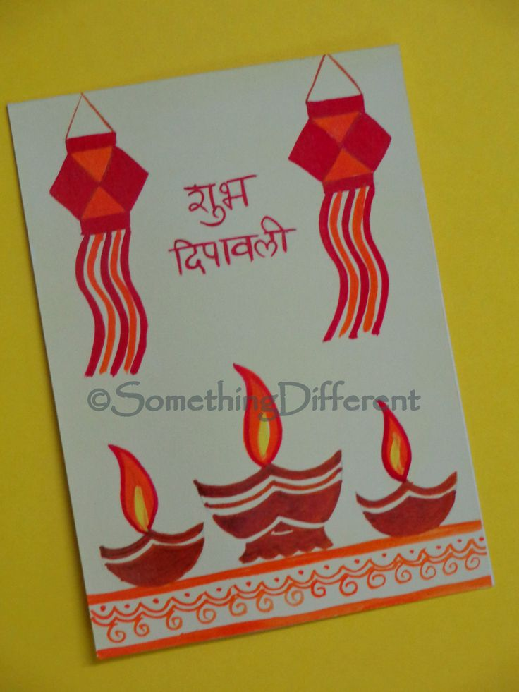 Greetings card for diwali gallery greeting card designs simple 27 best diwali greeting cards images on pinterest diwali greeting m4hsunfo