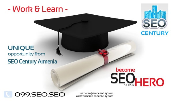 Armenian search engines