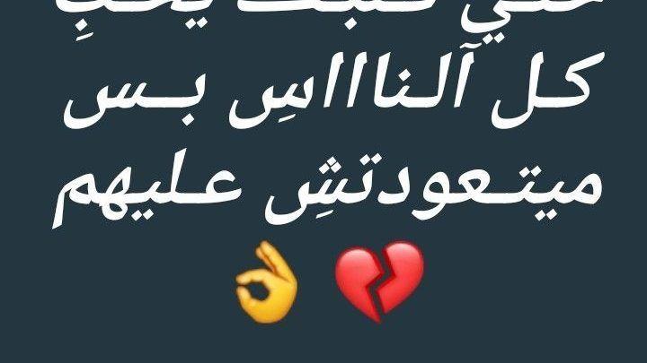 بحث عن حالات واتس اب أحدث الحالات الجديدة لعام 2020 Calligraphy Arabic Calligraphy Arabic