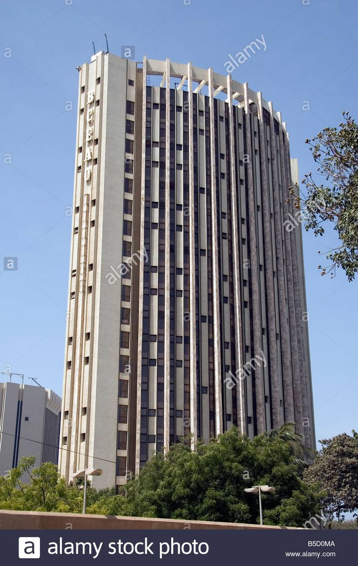 Headquarters of Central Bank of West African States BCEAO Dakar Senegal