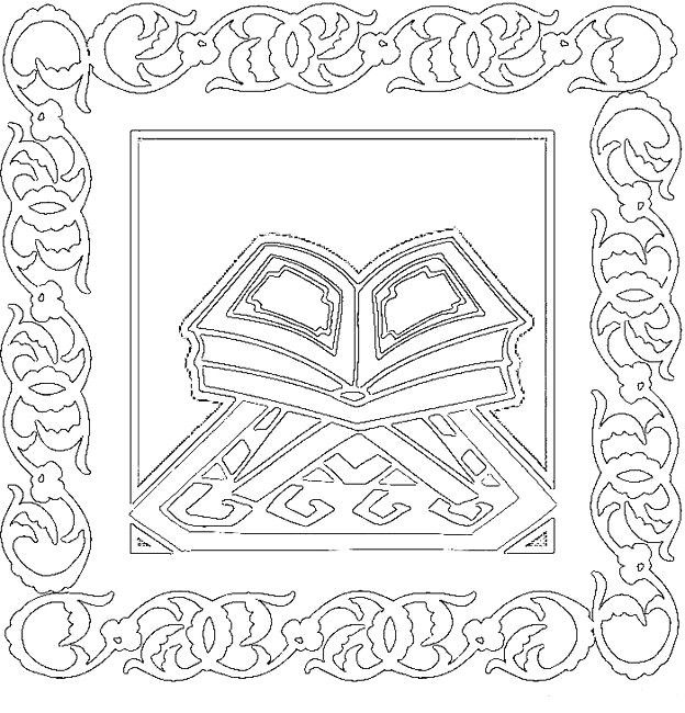 muslim holidays coloring pages - photo#21