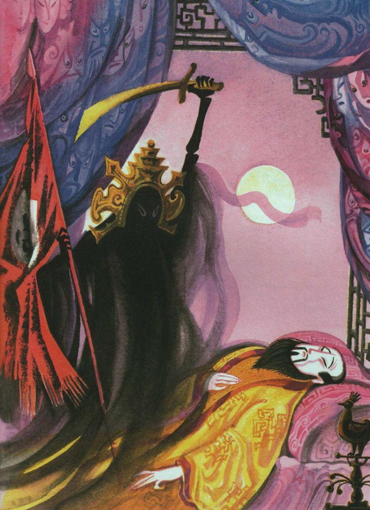 картинки из сказок андерсена соловей запрос кавычки призраки
