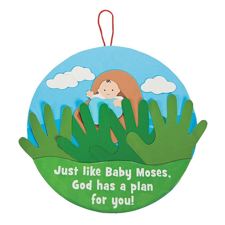 Handprint Baby Moses Sign Craft Kit - OrientalTrading.com