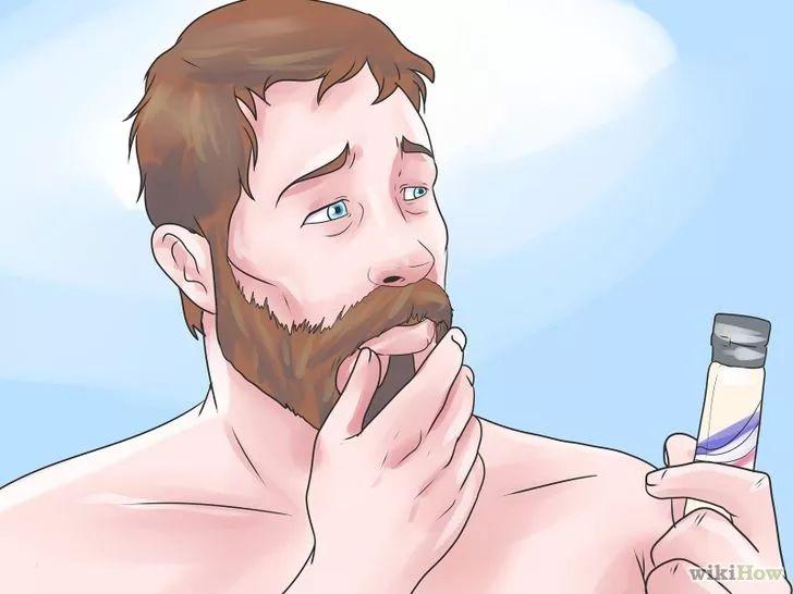 Aprende a hacer crecer la barba más rápido vía es.wikihow.com