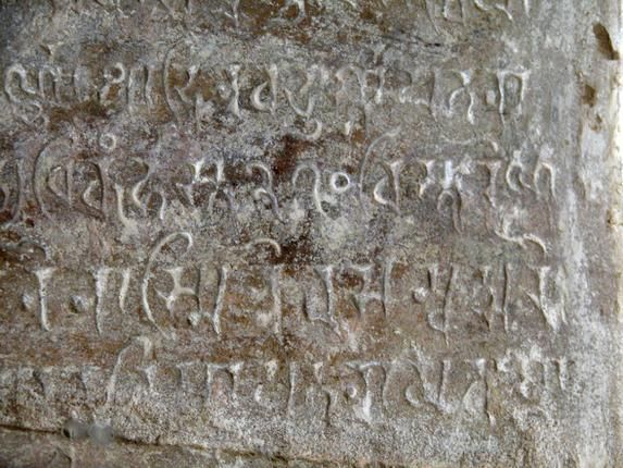 -ancient Indian mathematics...A portion of a dedication tablet in a rock-cut Vishnu temple in Gwalior built in 876 AD. The number 270 seen in the inscription features the oldest extant zero in India.