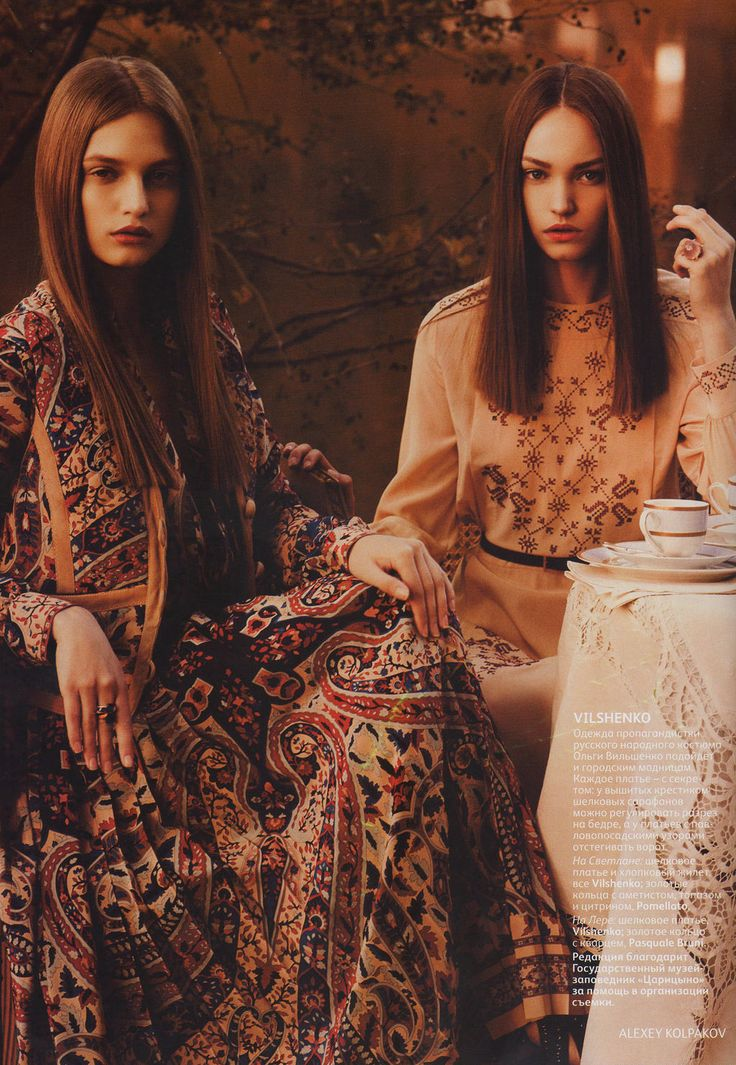 Vogue Russia July 2011 gypsy bohemian chic: Boho Chic, Fashion, Inspiration, Editorial, Vogue Russia, Bohemian Chic, Dress, Bohemian Style, Russian Style
