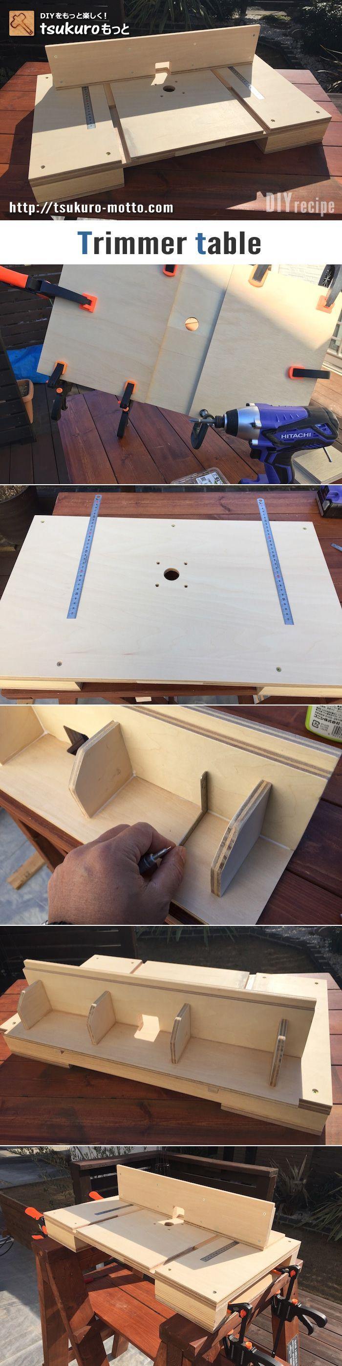 トリマーテーブルは、DIYにハマってくると欲しくなる大工道具です。DIY製作の効率化と正確さを考えて、脚なし基本作業タイプのトリマーテーブルを自作しました。#DIY #日曜大工 #自作 #大工道具 #トリマーテーブル
