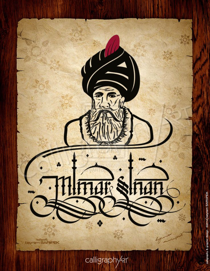 kaligrafi_by_calligraphyartdesign