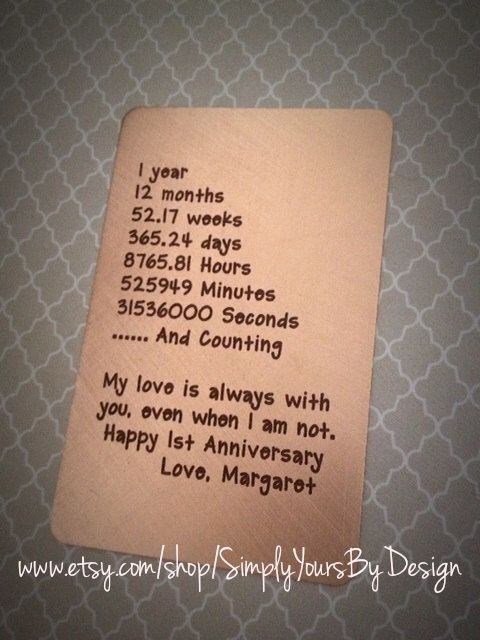Copper Wallet Card Insert - 1st Anniversary Gift - Men's Anniversary Present - Gift for Him - Wedding Anniversary Present - Husband Gift by SimplyYoursByDesign on Etsy https://www.etsy.com/listing/178670896/copper-wallet-card-insert-1st