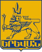 Coat of Arms of Yerevan - Armenian eternity sign - Wikipedia, the free encyclopedia